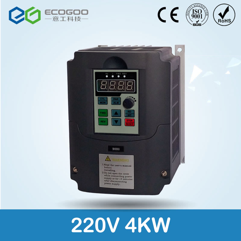 4kw 220v AC motor  drives frequency converter